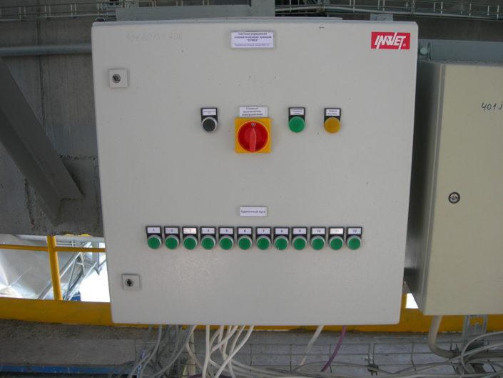 Automatyczne systemy sterowania